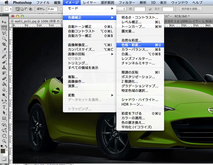 tokuteishoku-henkou03
