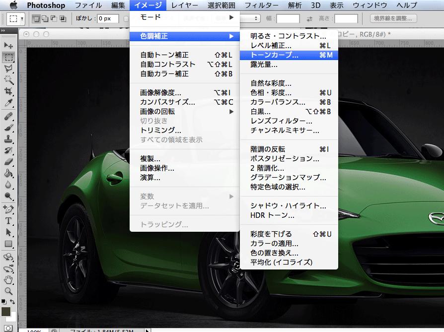 tokuteishoku-henkou05