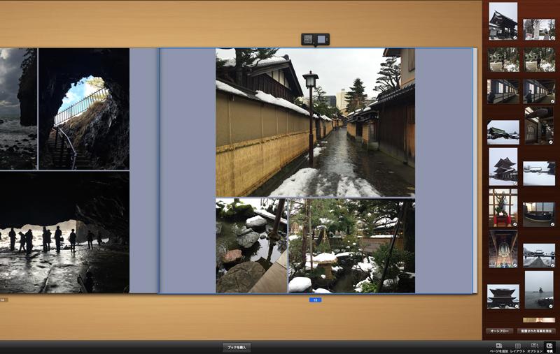 iphoto_book03